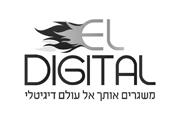 אל-דיגיטל